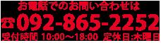 パソコン県民講座 電話番号